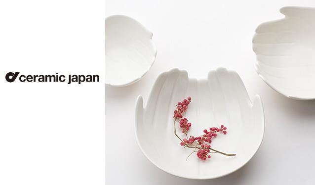 CERAMIC JAPANのセールをチェック