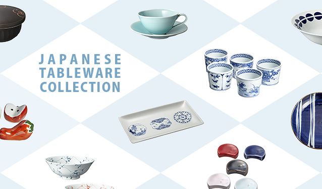 JAPANESE TABLEWARE COLLECTIONのセールをチェック