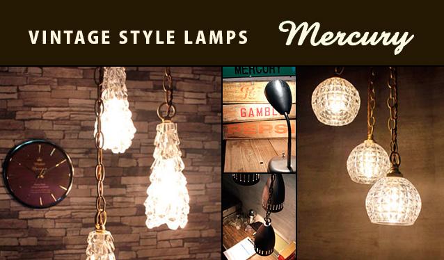 VINTAGE STYLE LAMPSのセールをチェック