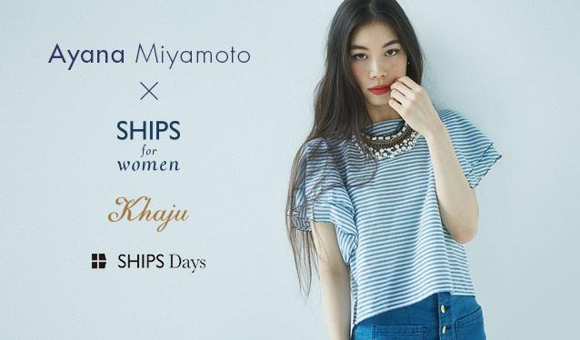 SHIPS FOR WOMEN'Sのセールをチェック