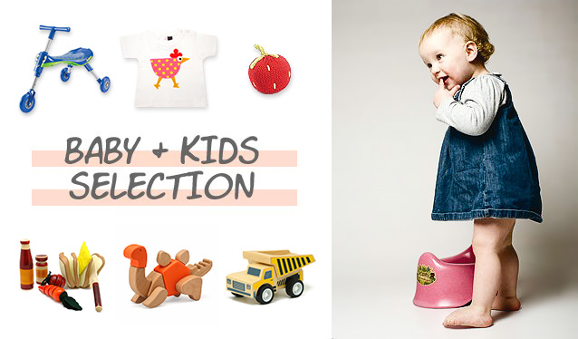 BABY+KIDS SELECTIONのセールをチェック