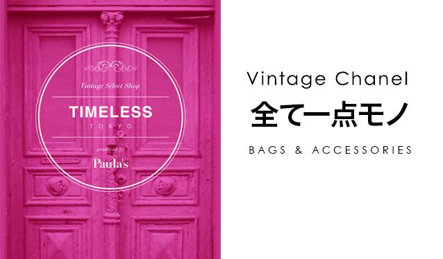 TIMELESS TOKYO by paula's.のセールをチェック