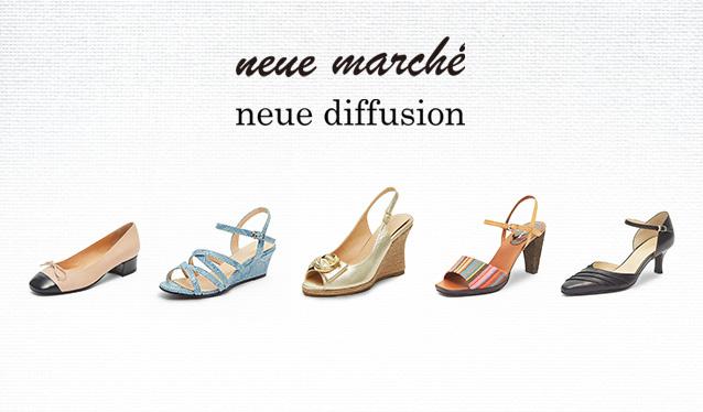 NEUE MARCHE/NEUE DIFFUSIONのセールをチェック