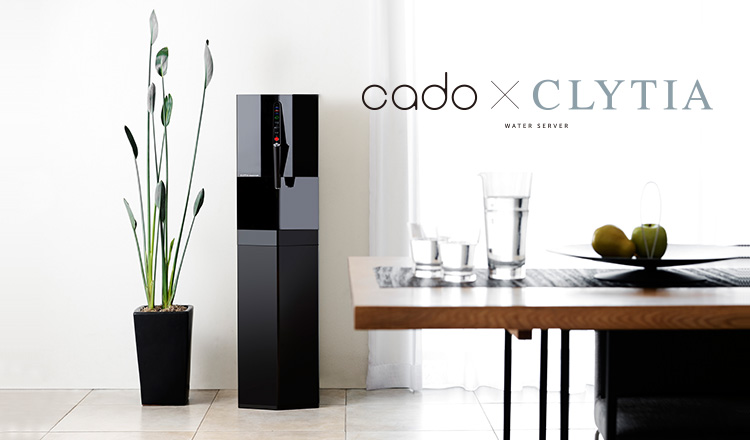 cadoxCLYTIA WATER SERVERのセールをチェック
