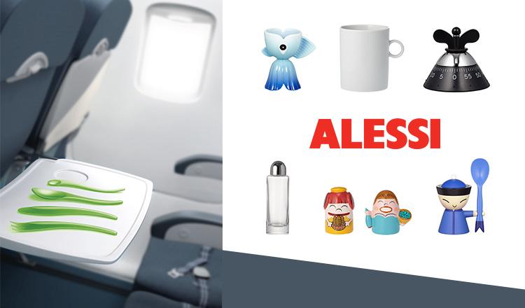ALESSIのセールをチェック