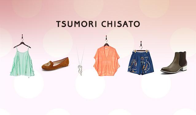 TSUMORI CHISATOのセールをチェック