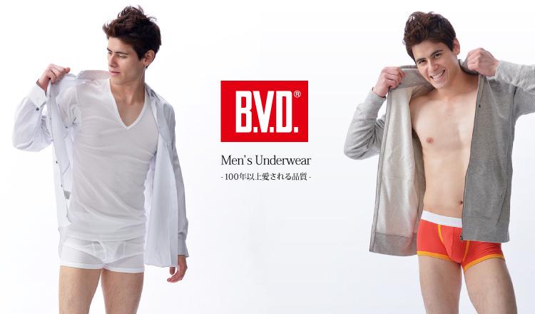 B.V.D MENのセールをチェック
