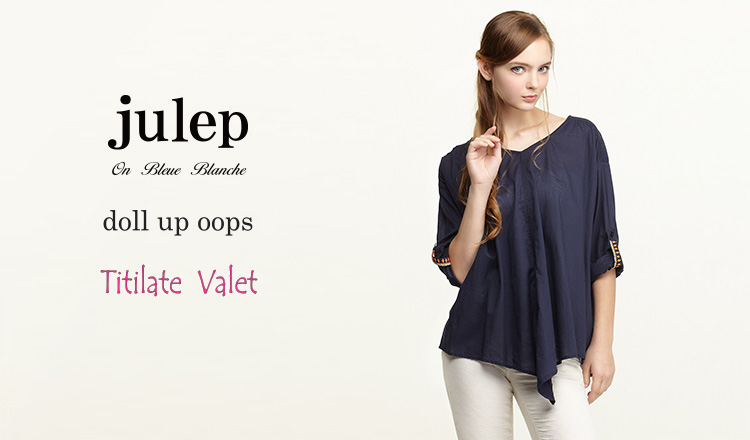 JULEP/TITILATE VALET/DOLL UP OOPSのセールをチェック