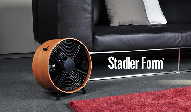 STADLER FORMのセールをチェック