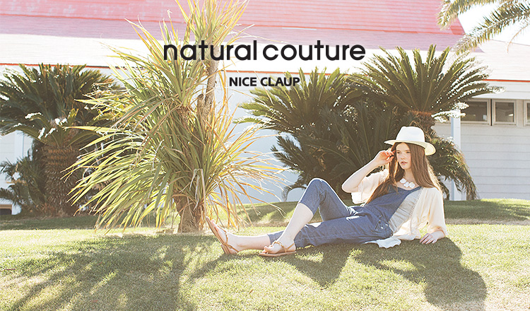 NATURAL COUTURE NICE CLAUPのセールをチェック