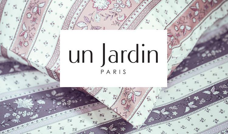 UN JARDIN PARISのセールをチェック