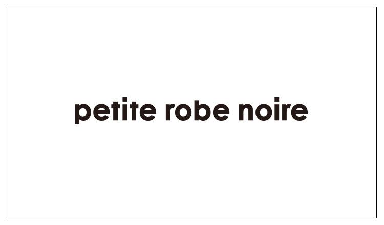PETITE ROBE NOIREのセールをチェック