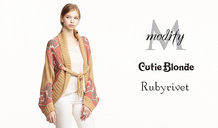 MODIFY/RUBYRIVET/CUTIE BLONDEのセールをチェック
