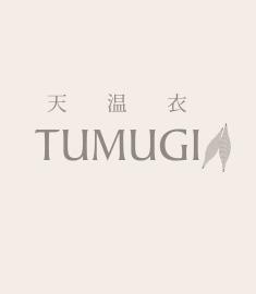 TUMUGIのセールをチェック