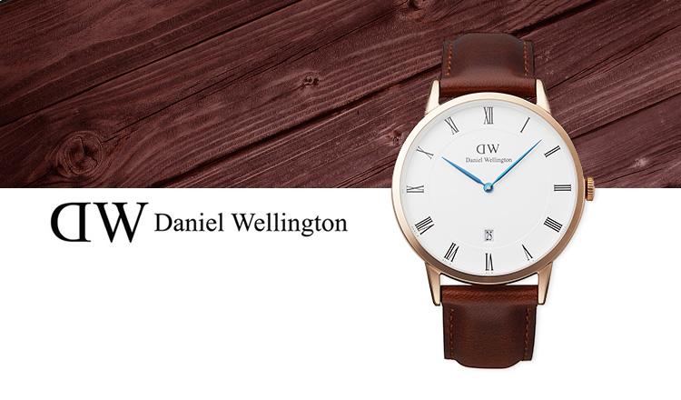 DANIEL WELLINGTONのセールをチェック