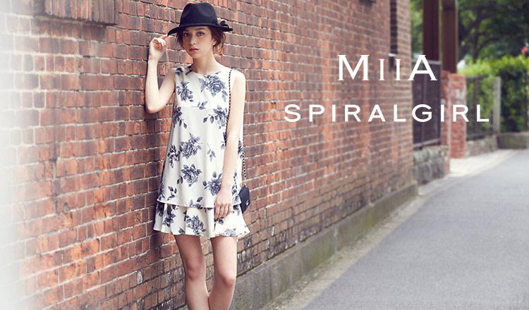 MIIA/SPIRAL GIRLのセールをチェック