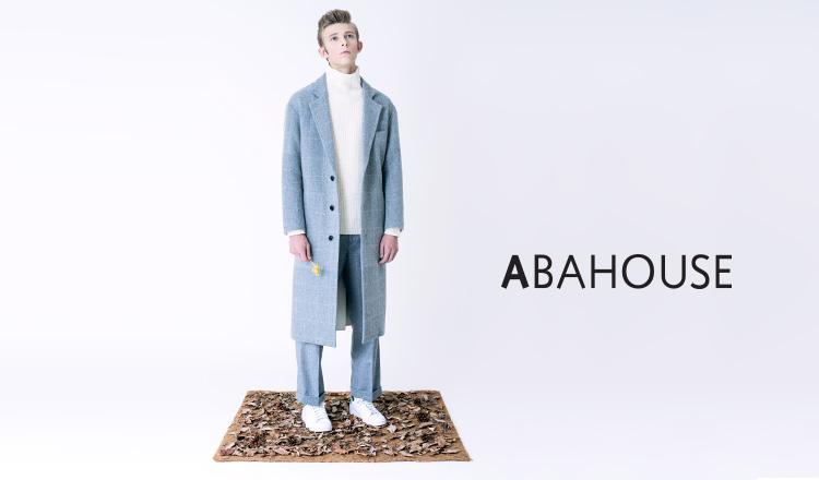 ABAHOUSEのセールをチェック
