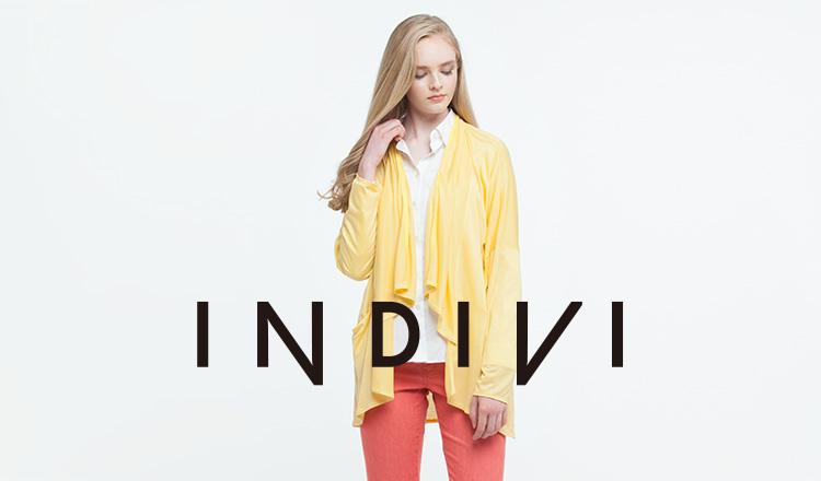 INDIVIのセールをチェック