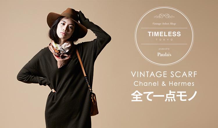 TIMELESS TOKYO by paula's. -VINTAGE SCARF-のセールをチェック