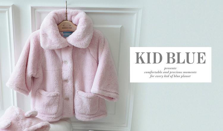 KID BLUE KIDS&GOODSのセールをチェック