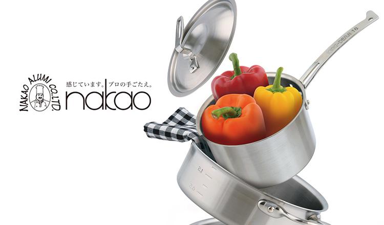 NAKAO POT&PAN SELECTIONのセールをチェック