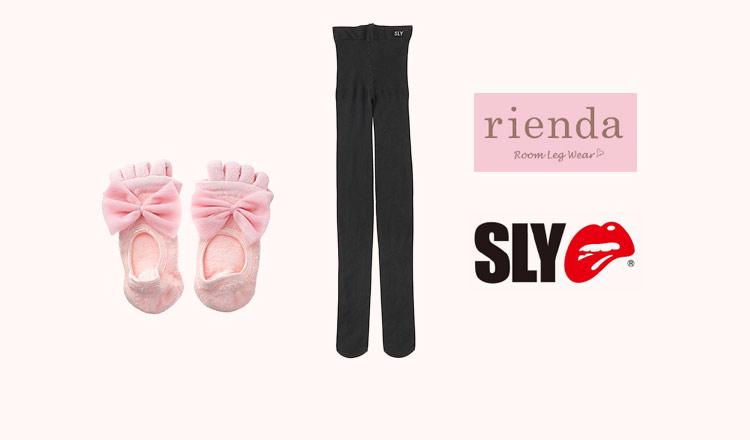 SLY/RIENDAのセールをチェック
