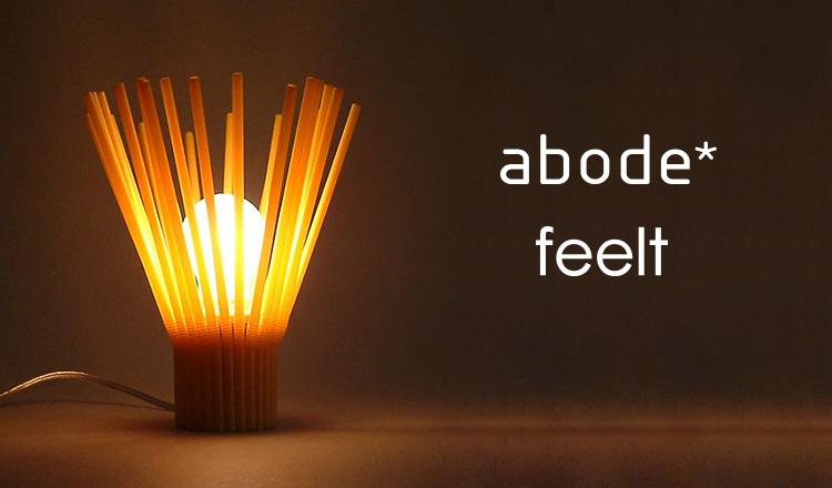 ABODE/FEELTのセールをチェック