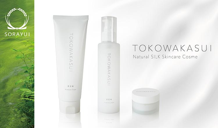 TOKOWAKASUIのセールをチェック