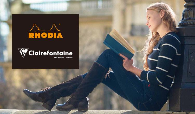 RHODIA/CLAIREFONTAINEのセールをチェック