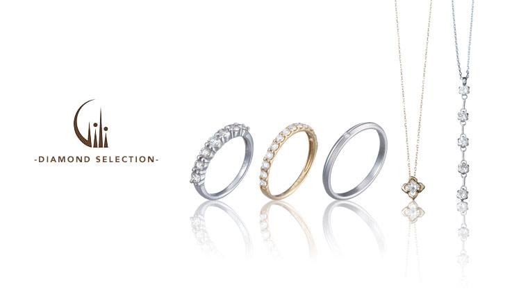 GILI DIAMOND COLLECTIONのセールをチェック