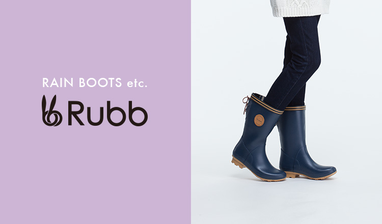 RAIN BOOTS etc. 〜 RUBBのセールをチェック