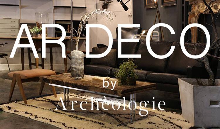 AR DECO by Archéologieのセールをチェック