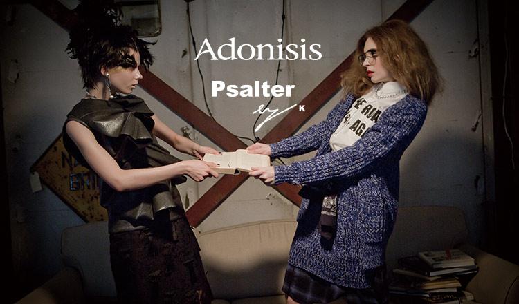 ADONISIS/PSALTER BY Kのセールをチェック