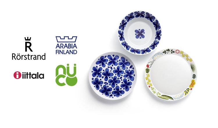 RORSTRAND/IITTALA/ARABIA/NUCOのセールをチェック