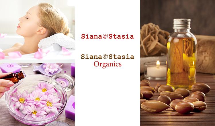 SIANA STASIA ORGANICS/SIANA STASIAのセールをチェック