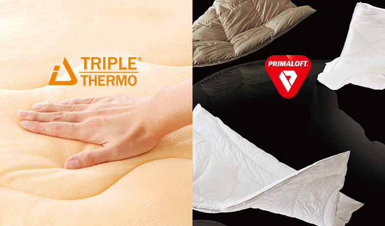 TRIPLE THERMO/PRIMALOFTのセールをチェック