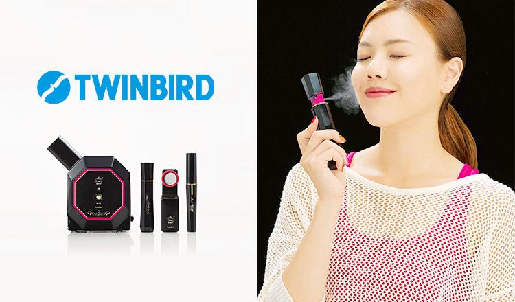 TWINBIRD BEAUTY SELECTIONのセールをチェック