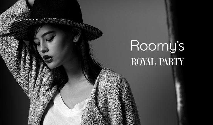ROOMY'S/ROYAL PARTYのセールをチェック