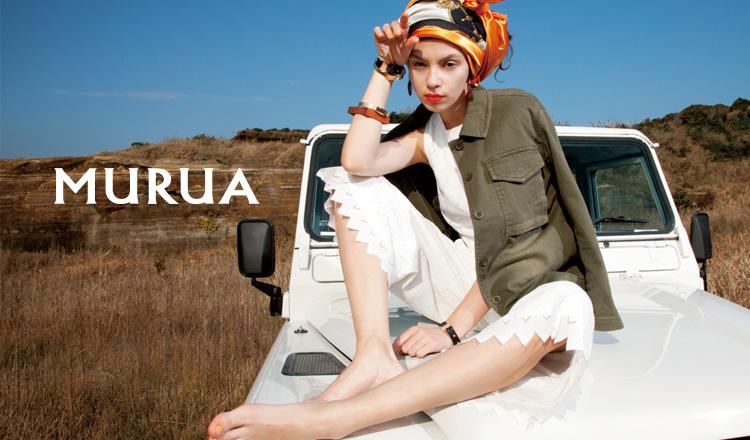 MURUAのセールをチェック